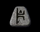 Ber Rune: 30 [D2R Runes]