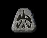 Lo Rune: 28 [D2R Runes]