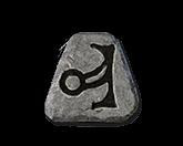 Vex Rune: 26 [D2R Runes]