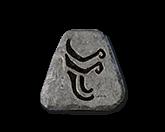 Ohm Rune: 27 [D2R Runes]