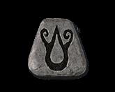 Ort Rune: 9 [D2R Runes]