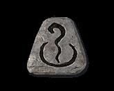 Amn Rune: 11 [D2R Runes]