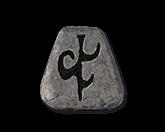 Shael Rune: 13 [D2R Runes]
