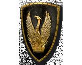 Stormshield [Shields]