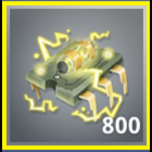 Boosting - 100 AMP-UP (Fortnite)