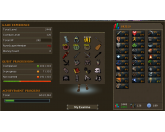 Near Max Cape   2448 Total Level   15x 99's   189 Quest Points   15 Year Veteran
